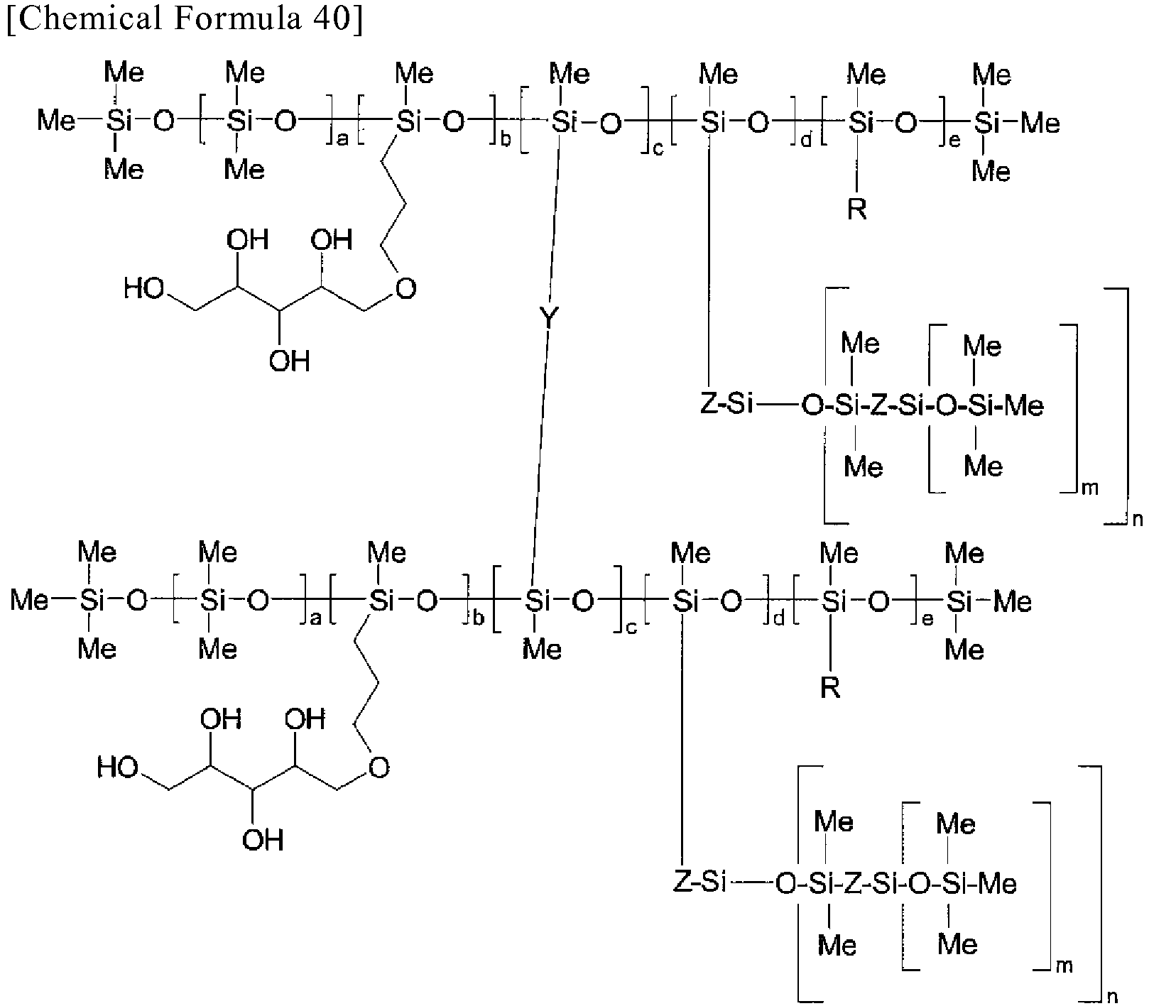 EP3147308A1 - Method for producing liquid high-purity sugar