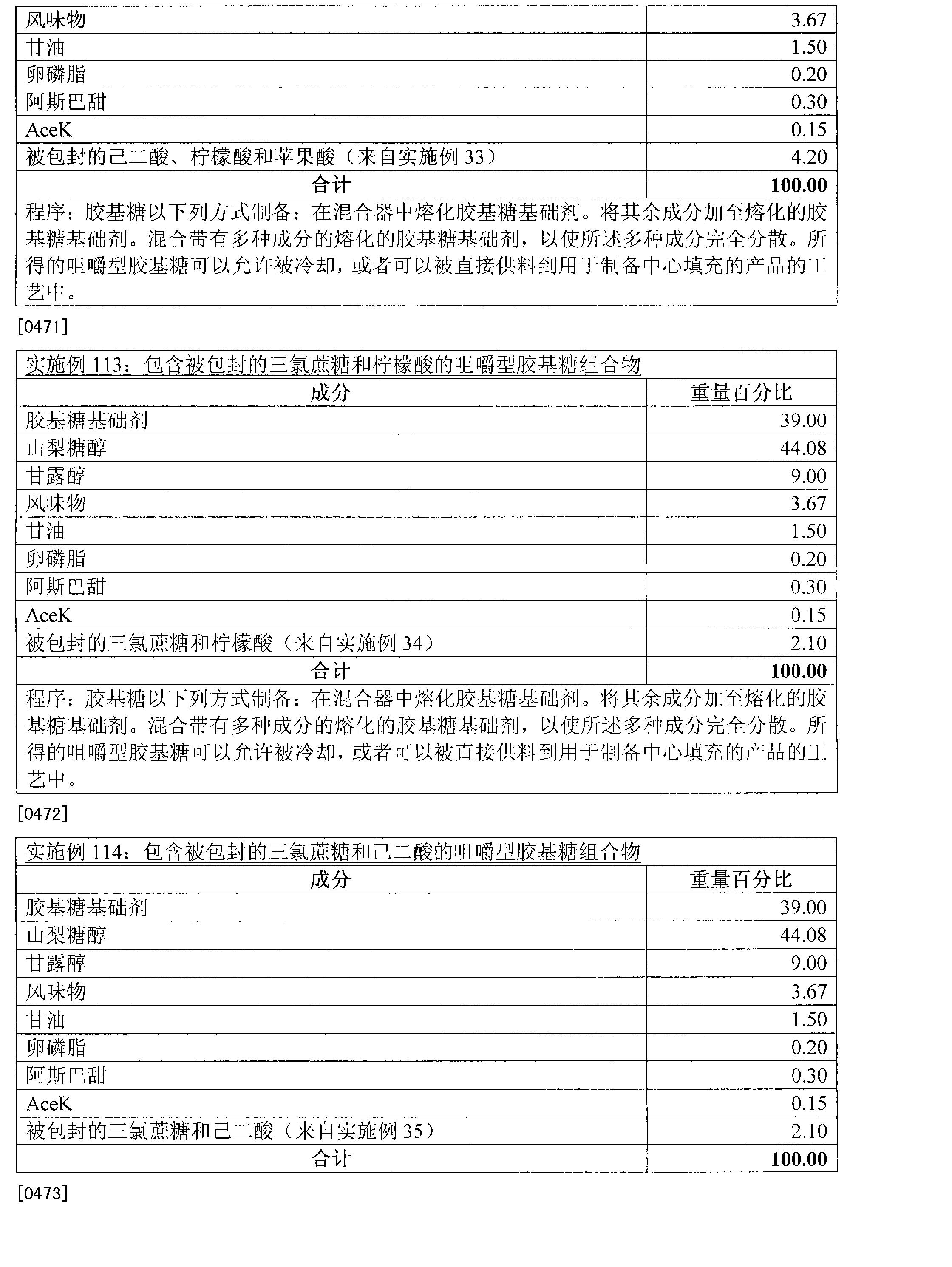 Figure CN101179944BD01131