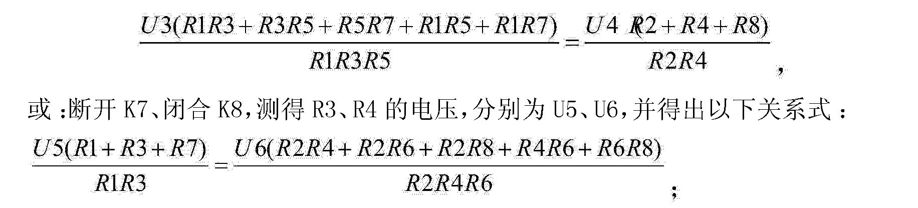 Figure CN104330712AC00022