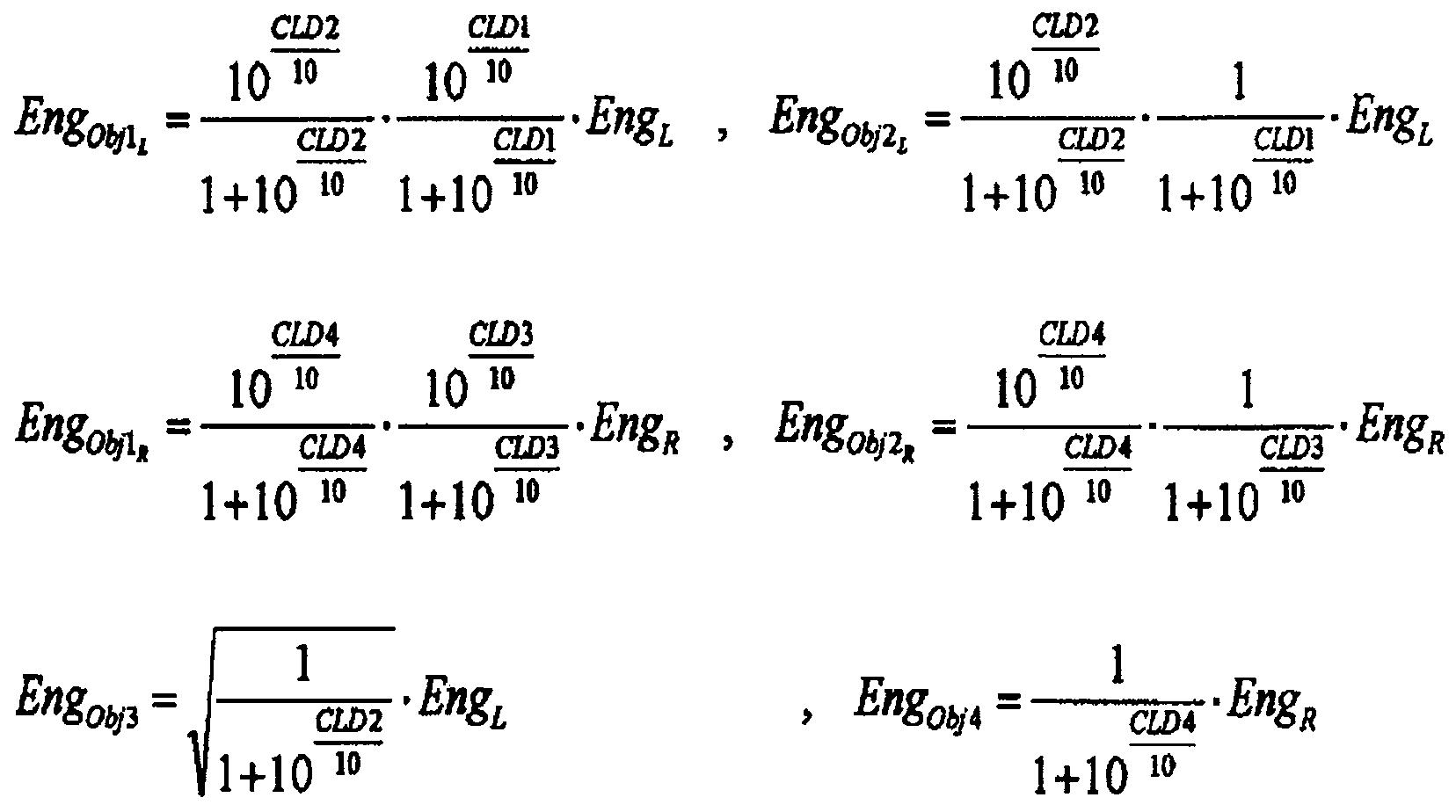 Figure 112009005573294-pct00010