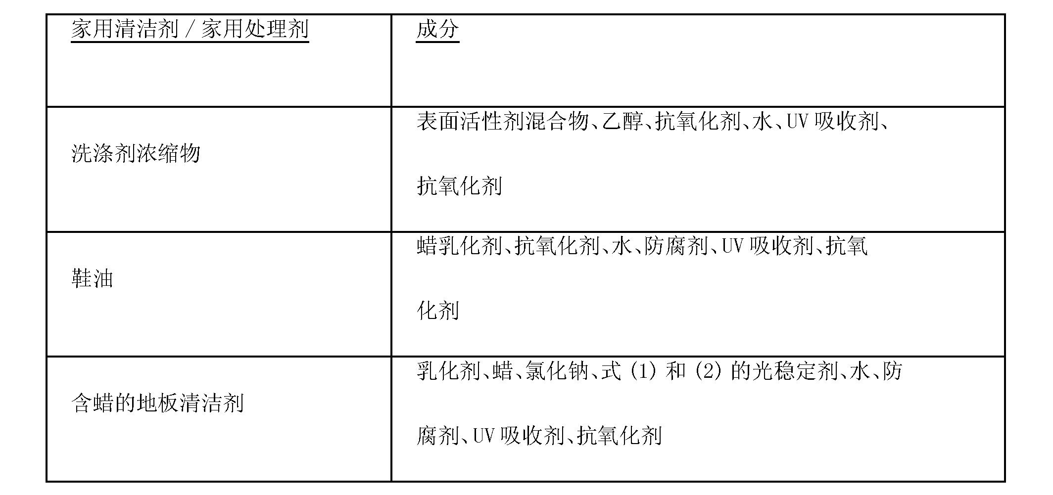 Figure CN101277674BD00561