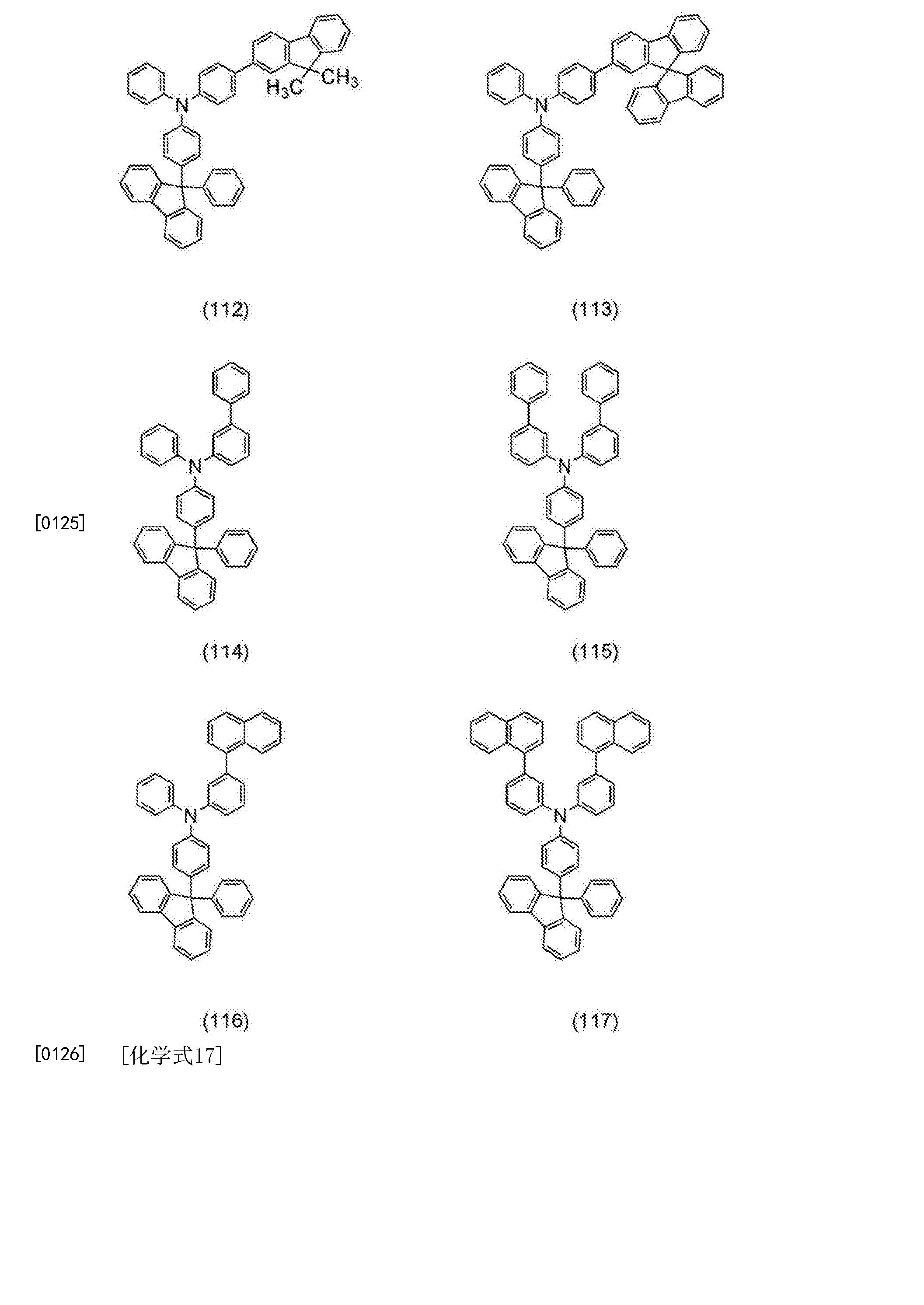 Figure CN106866430AD00171