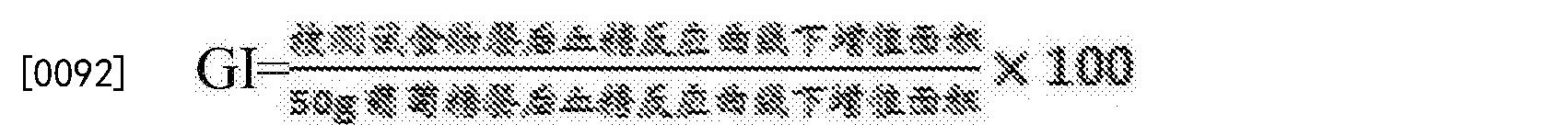 Figure CN106858317AD00081