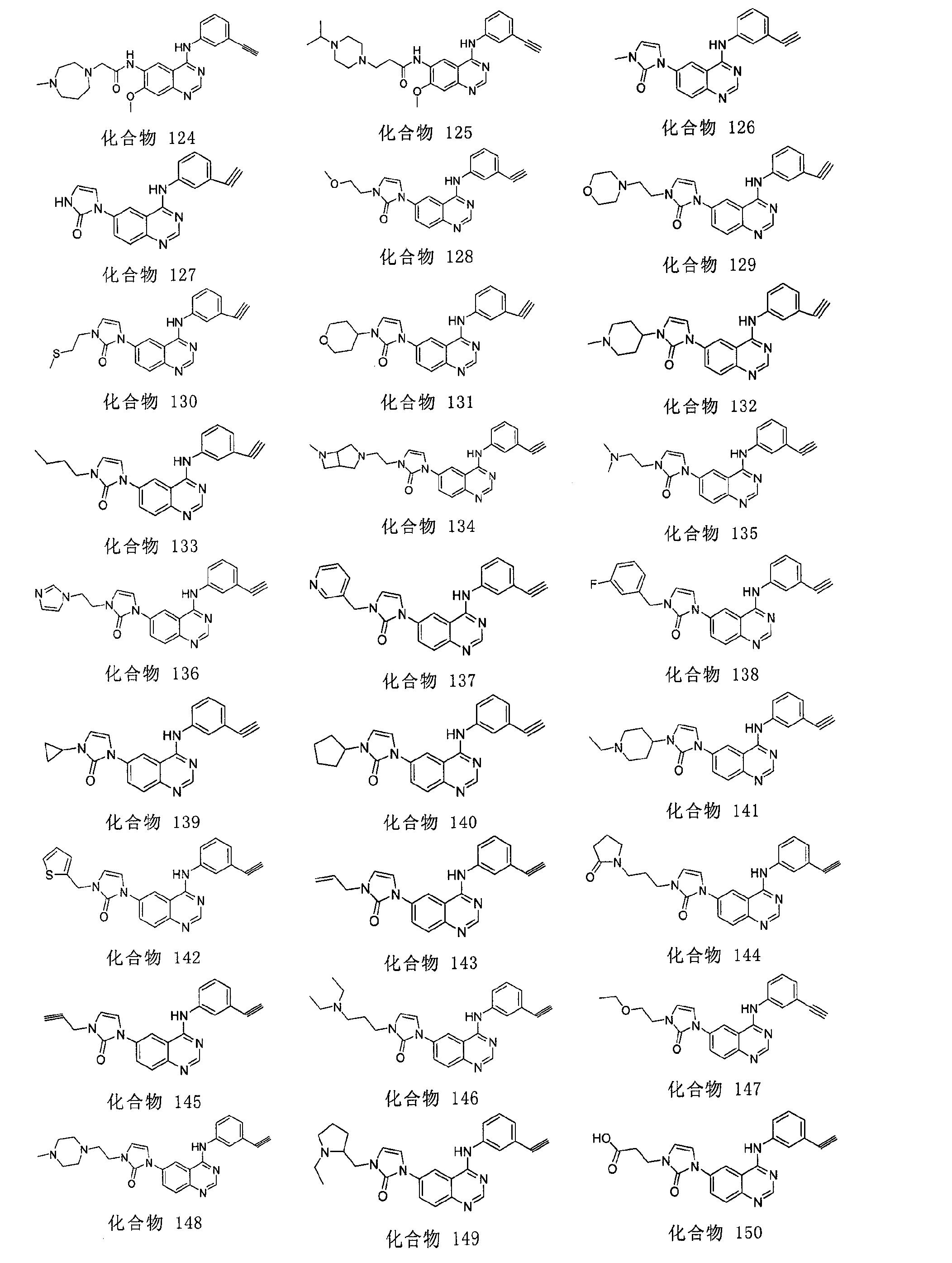 Figure CN101619043BC00091