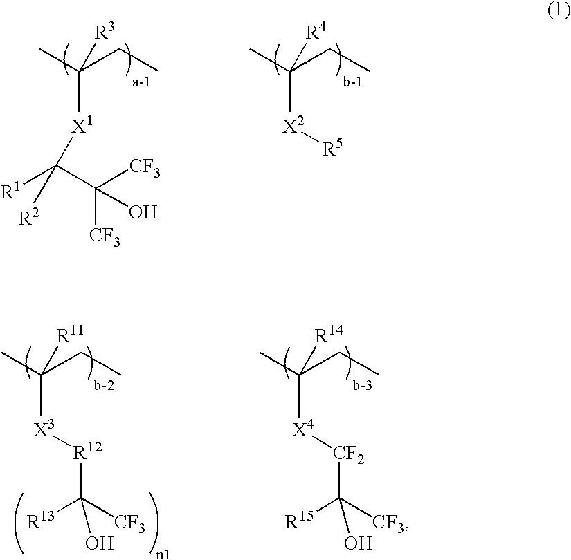 Figure US20070231738A1-20071004-C00004