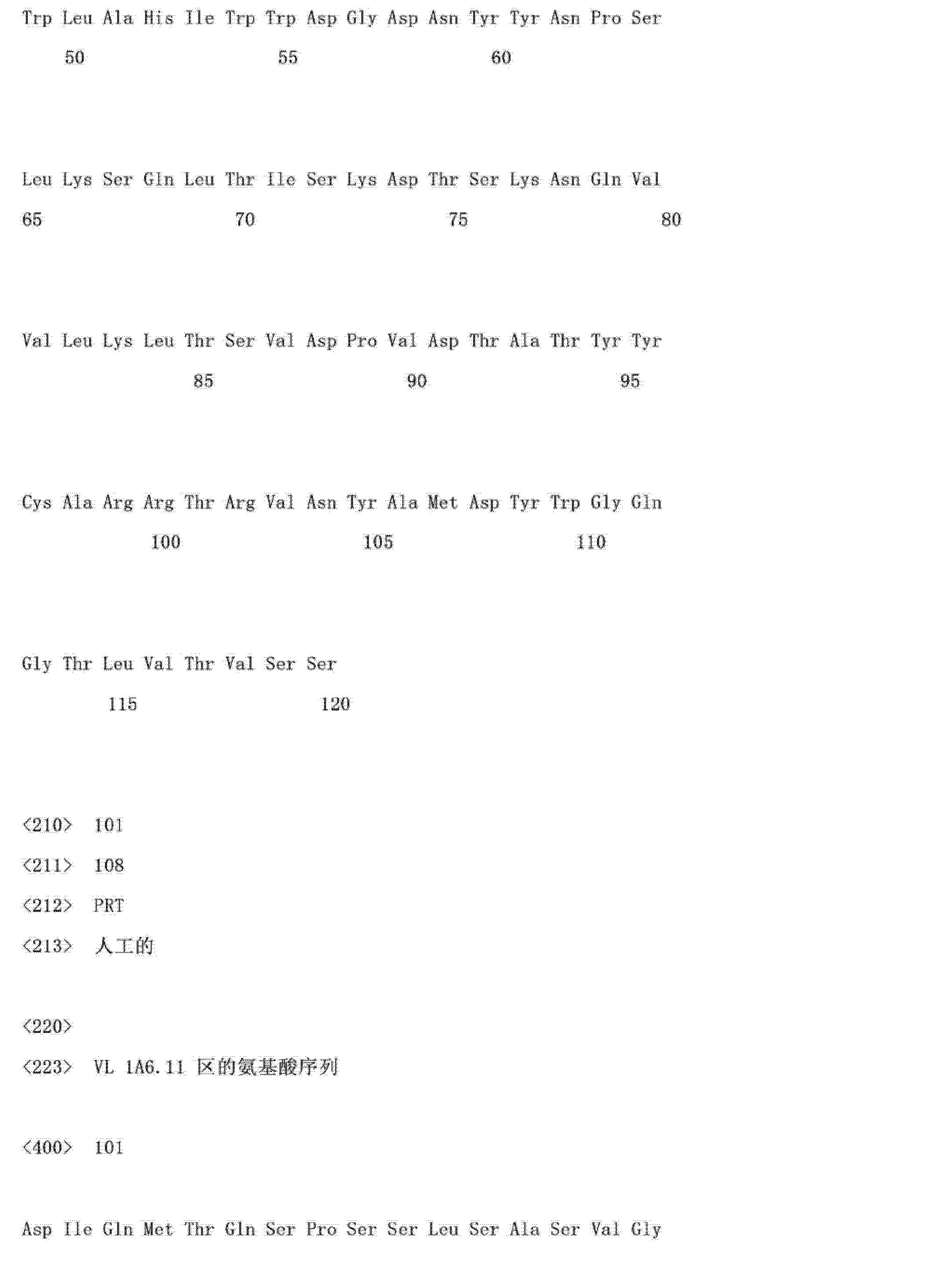 Figure CN103145838AD02161