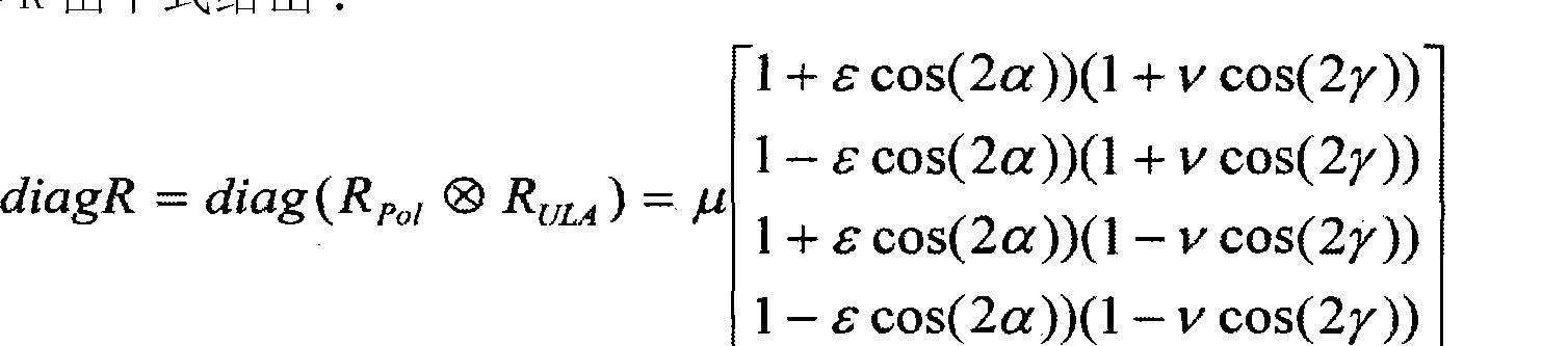 Figure CN102783120BD00162