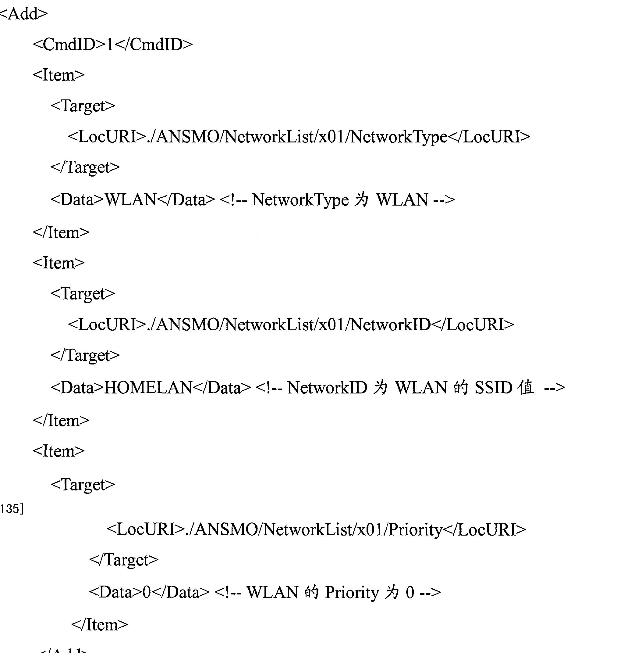 Figure CN101374295BD00151
