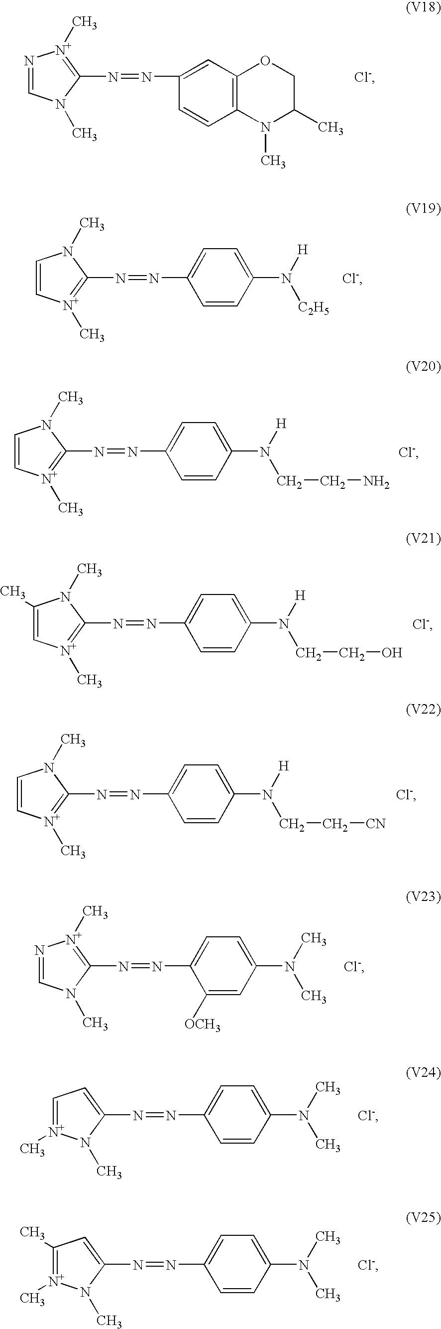 Figure US06702863-20040309-C00022