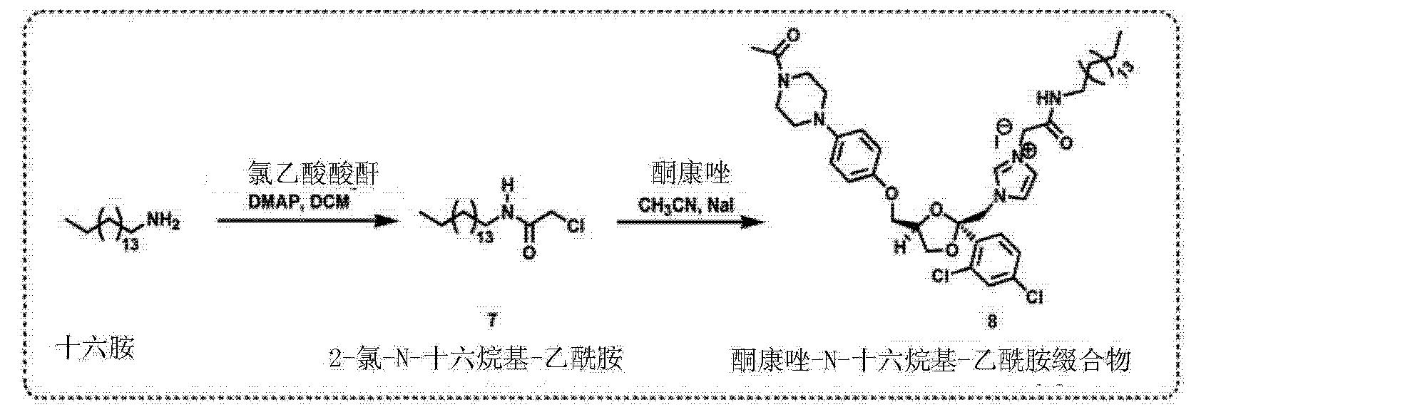 Figure CN103857440AD00701
