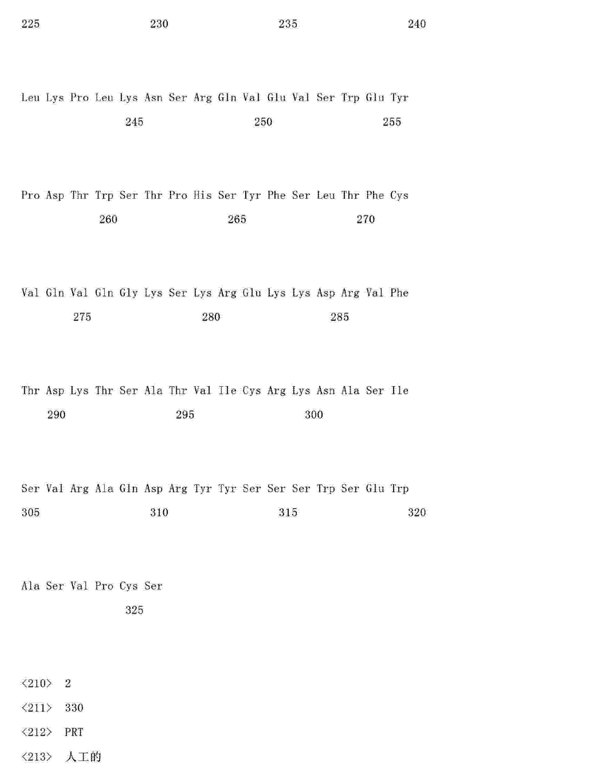 Figure CN103145838AD01031