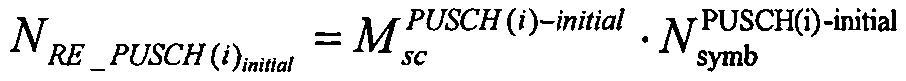 Figure 112017046502021-pat00516