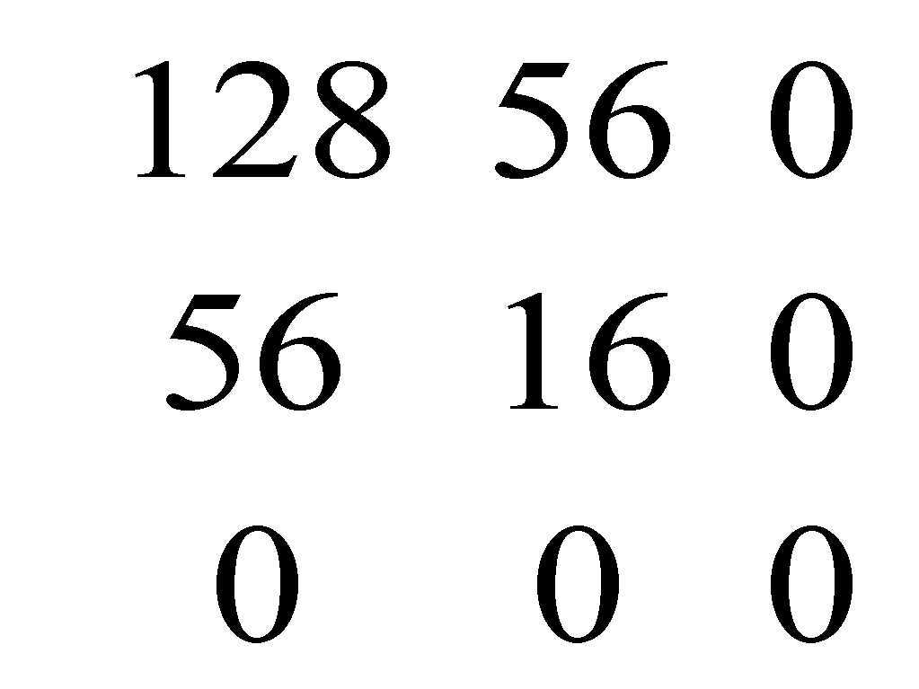Figure 112008044996228-PAT00025