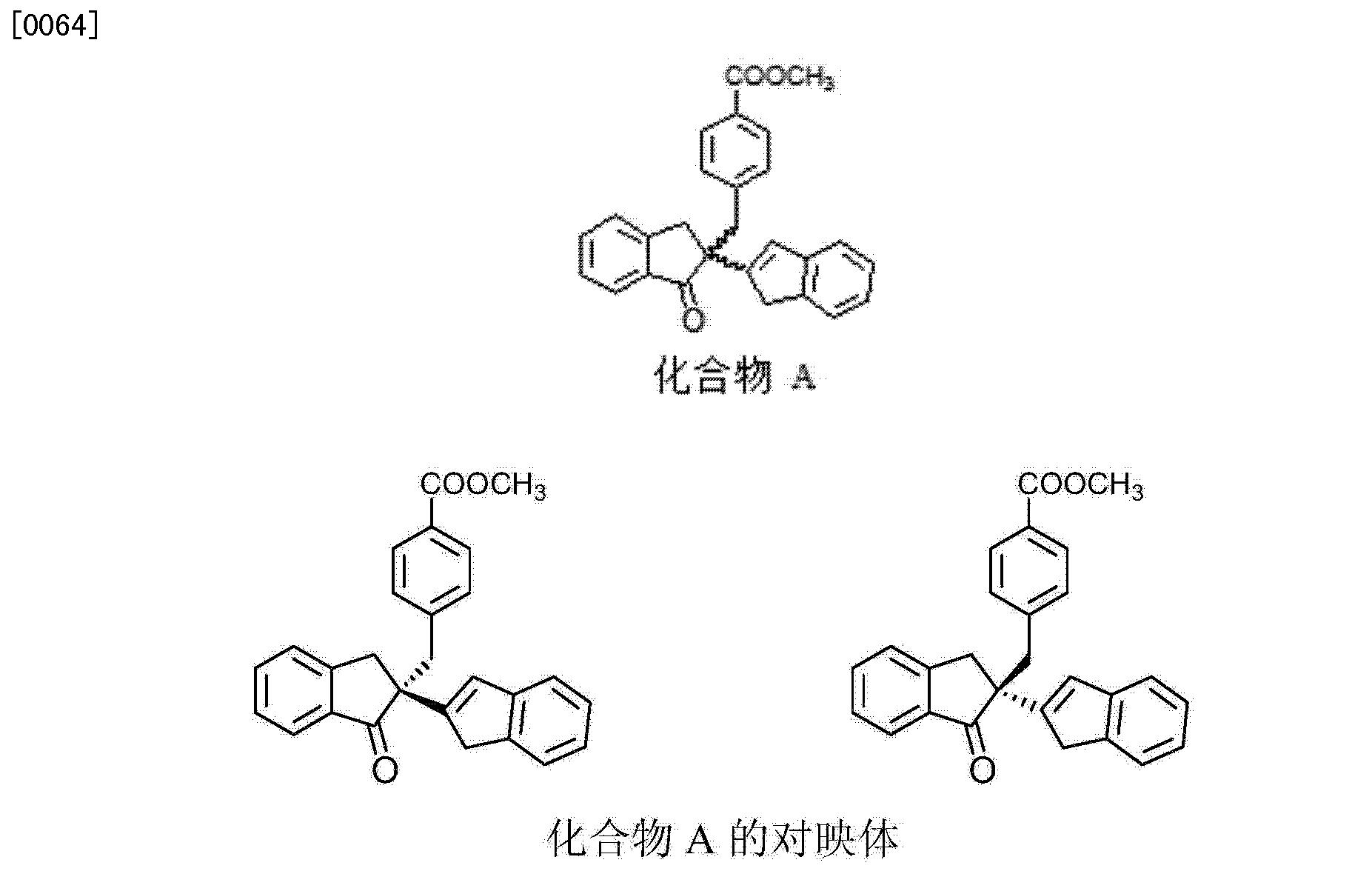 Figure CN103764608AD00091