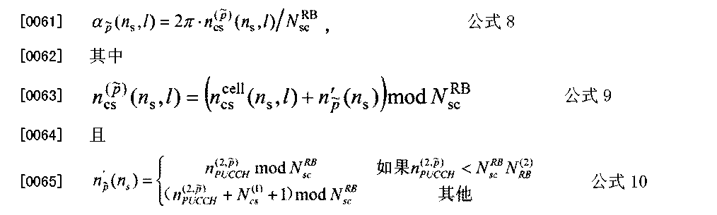 Figure CN104429015AD00103