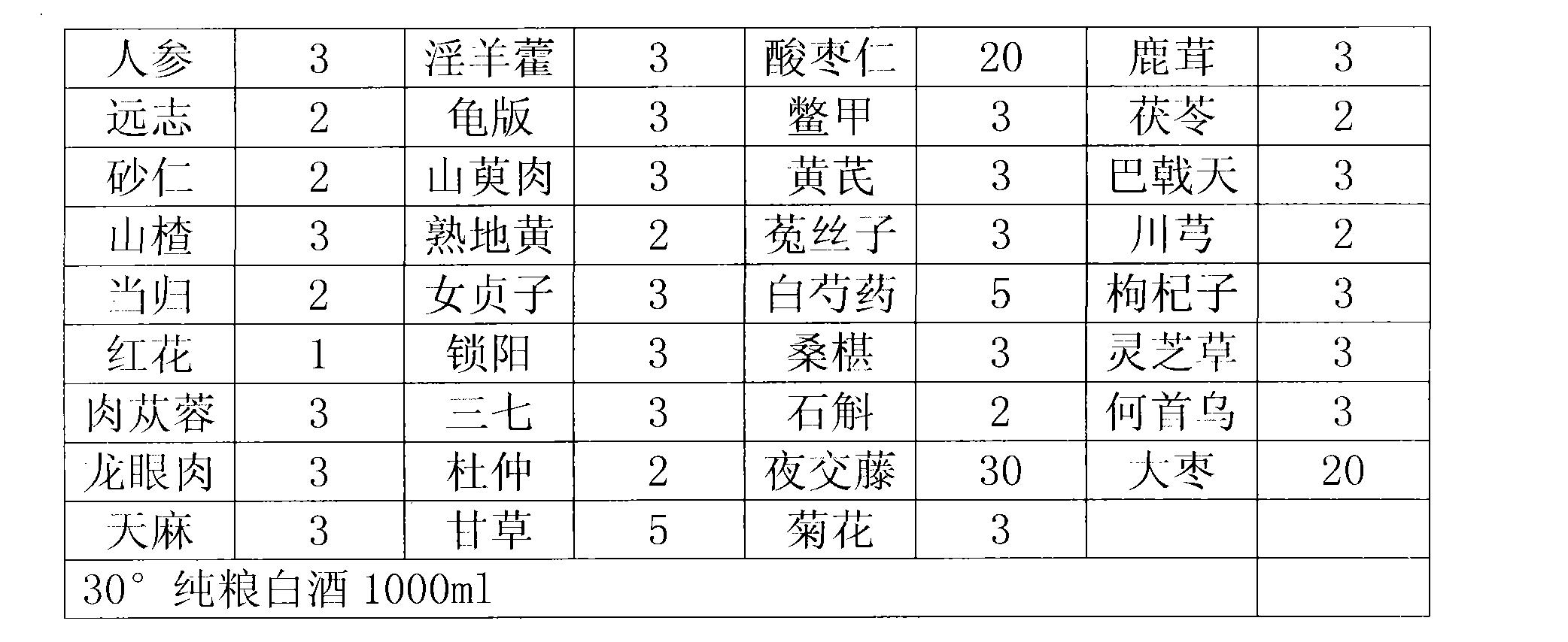 Figure CN101829303BD00061