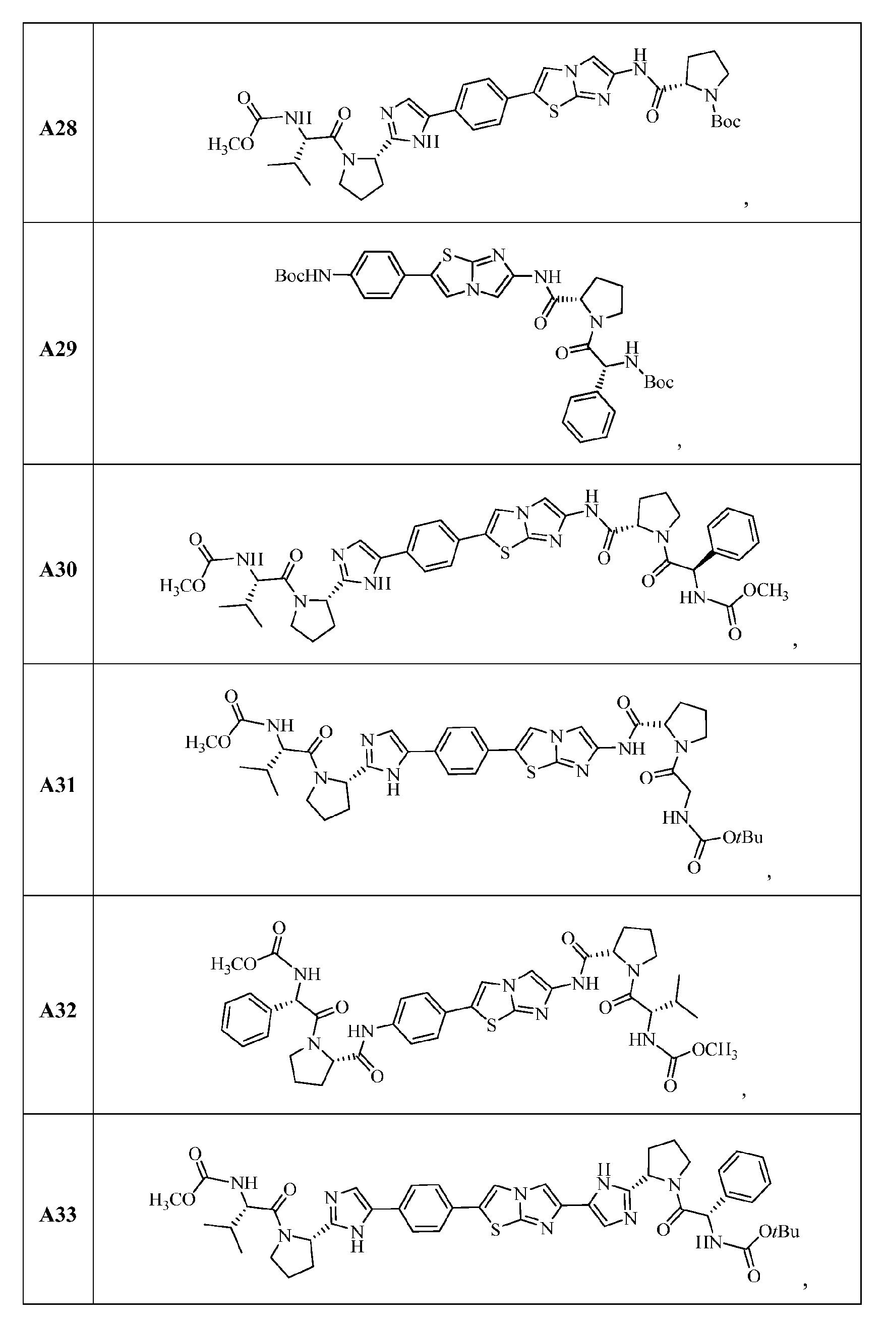 Figure pct00259