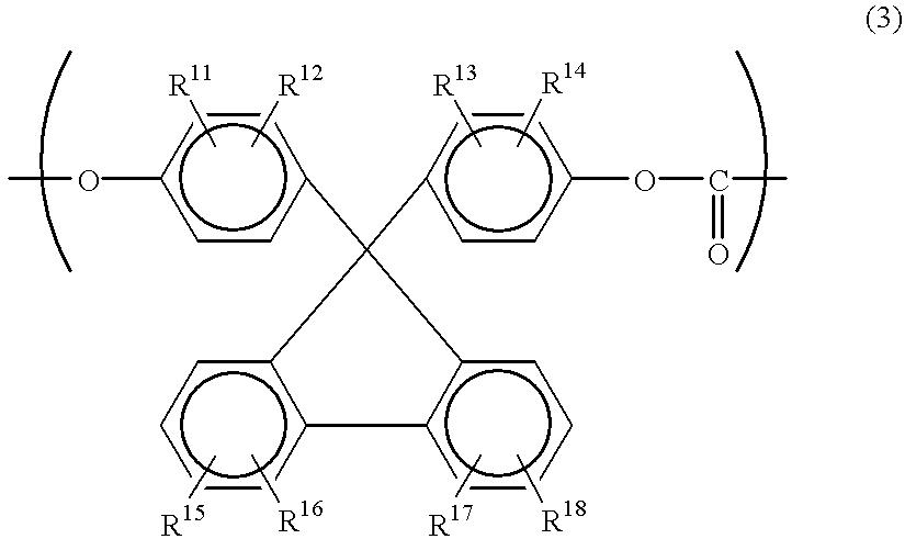 Figure US06258498-20010710-C00005
