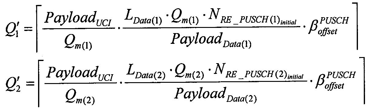 Figure 112011500964112-pat00335