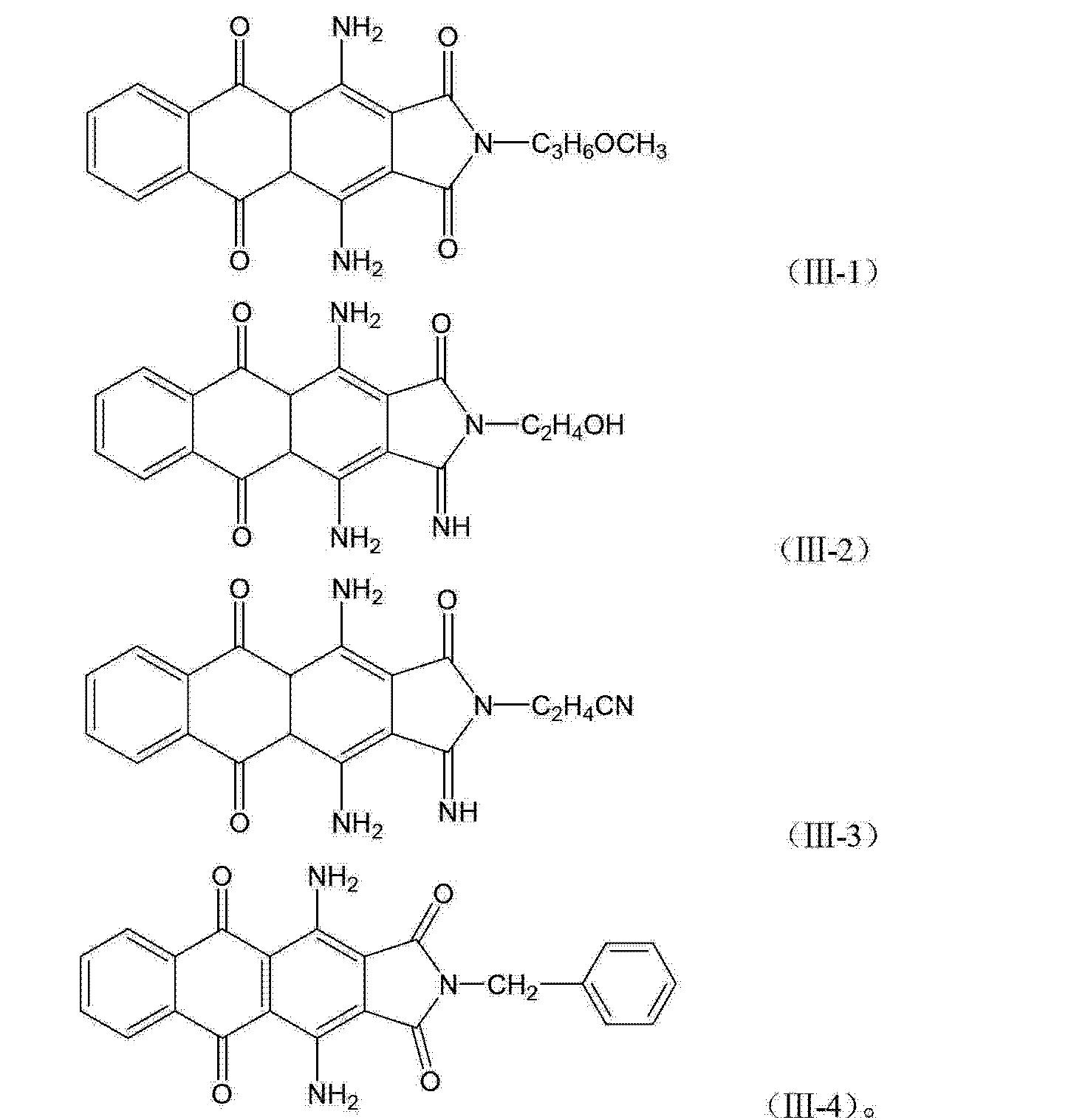 Figure CN101735663BC00061