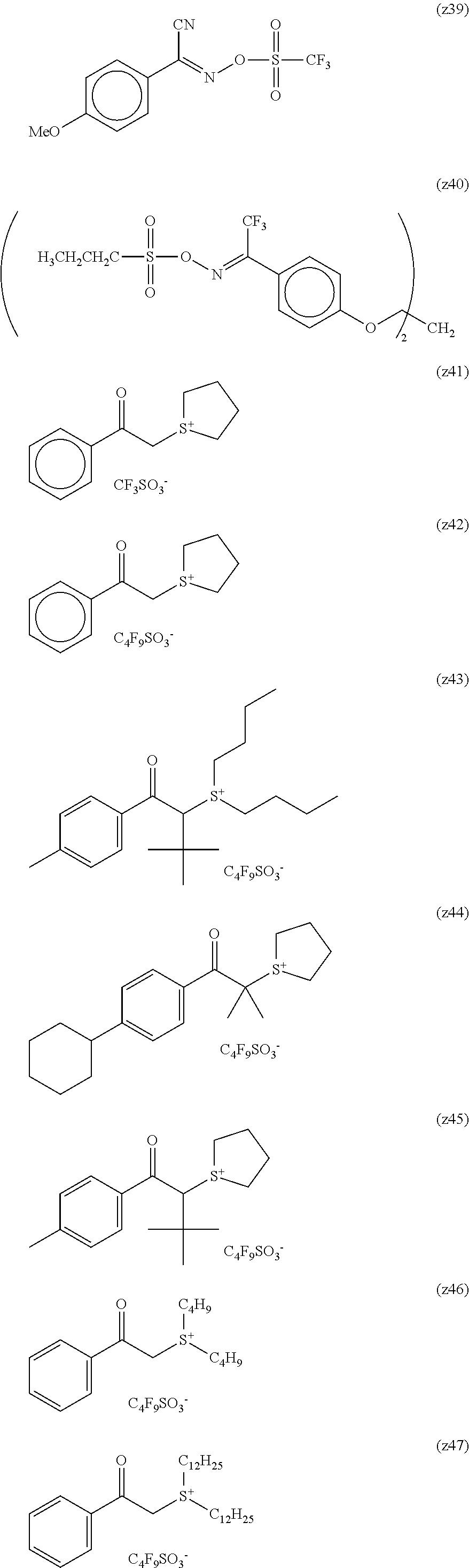 Figure US08476001-20130702-C00056