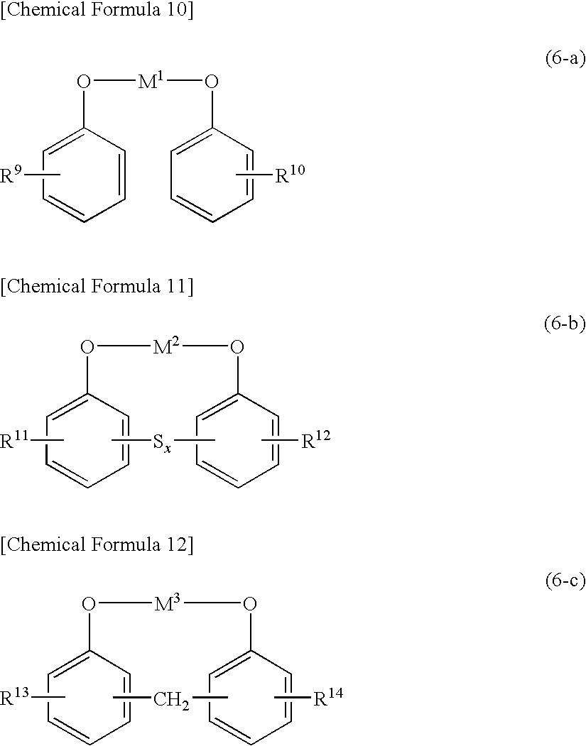 Figure US08394745-20130312-C00009