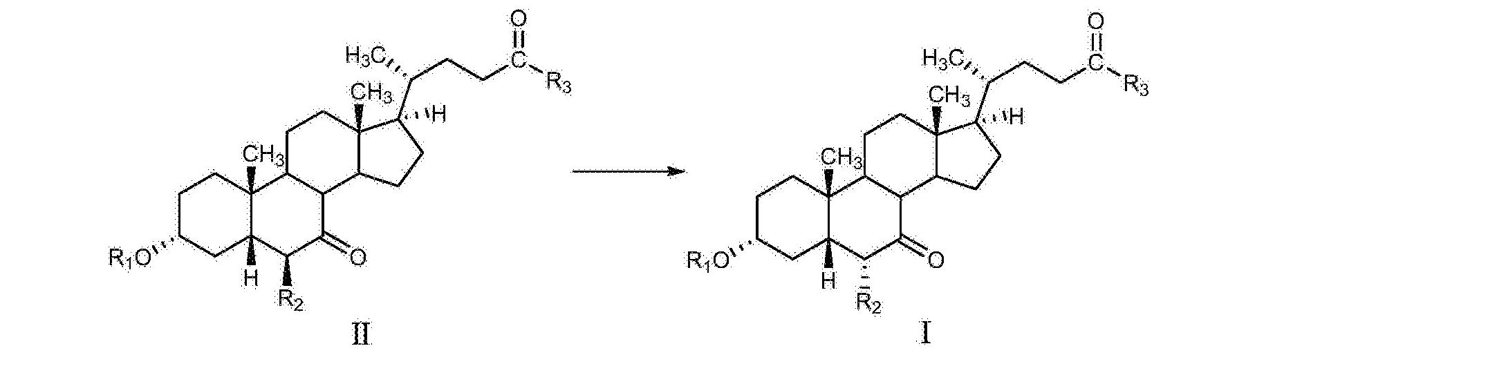 Figure CN105669811AC00073