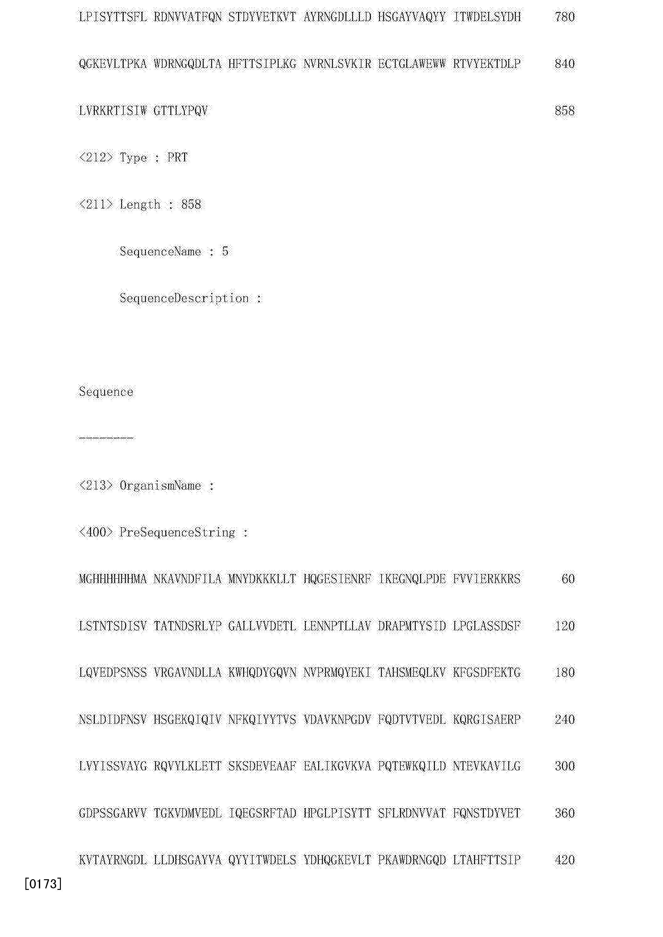 Figure CN103936842BD00211