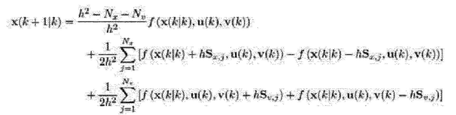 Figure CN104736963AD00162
