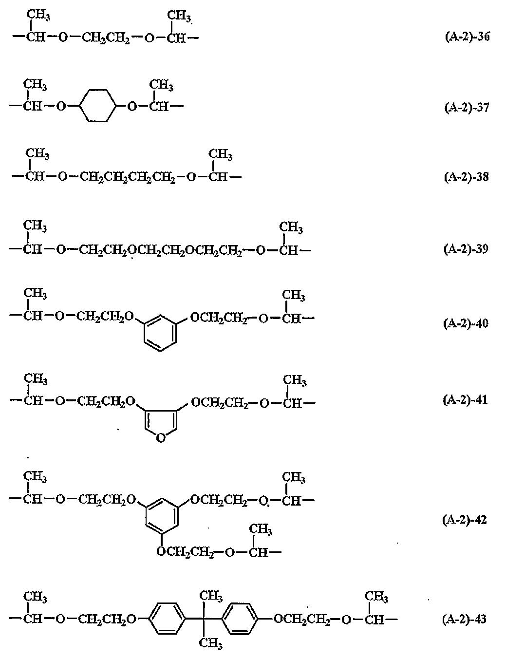Figure 112013080798875-pat00029
