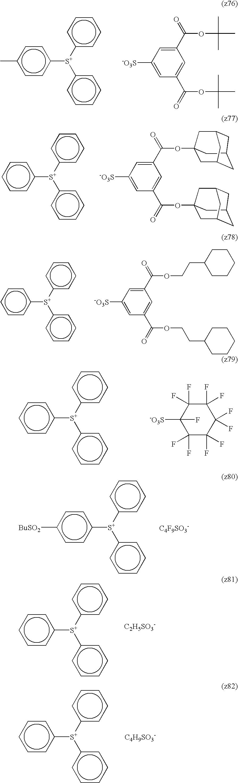 Figure US20100183975A1-20100722-C00230