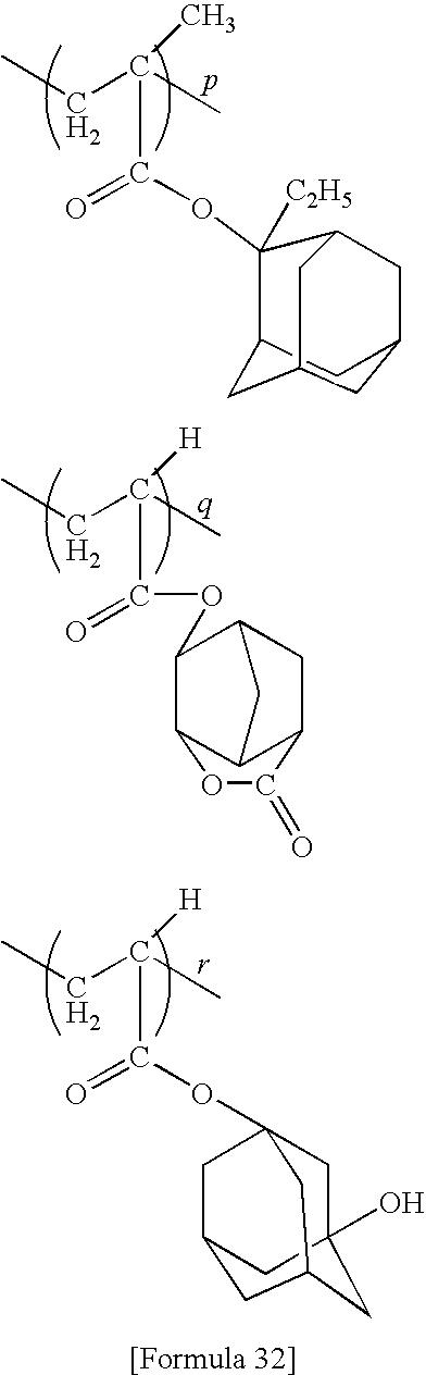 Figure US07541138-20090602-C00030
