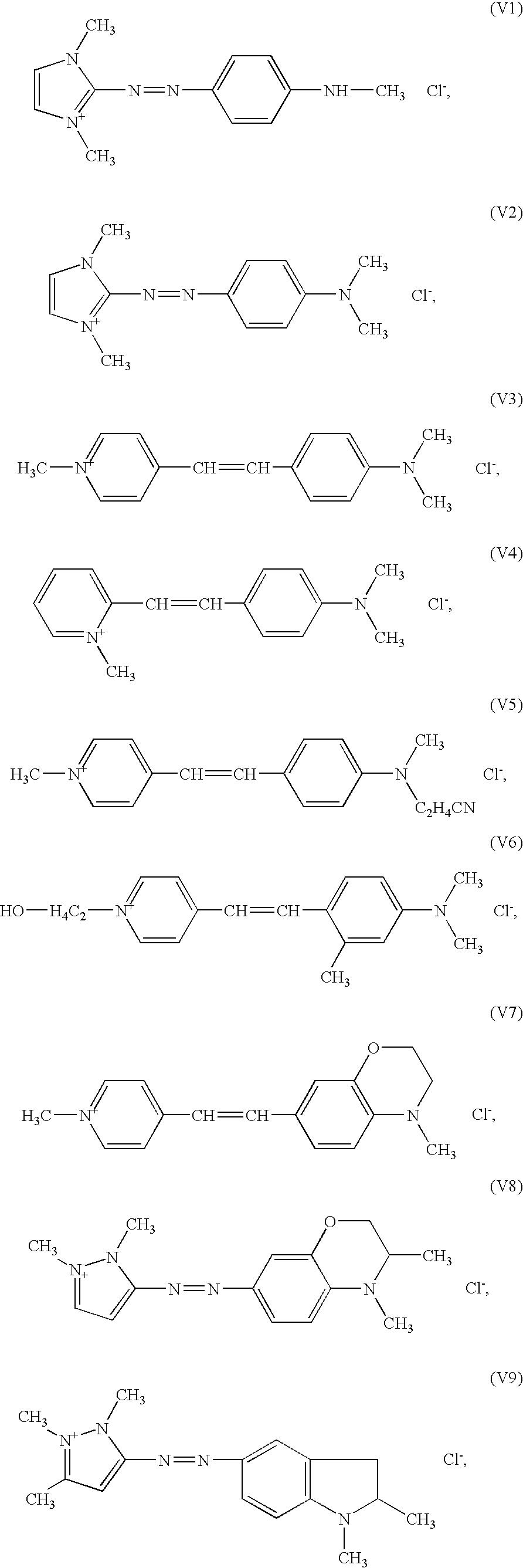 Figure US06702863-20040309-C00020
