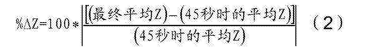 Figure CN103313671BD00161