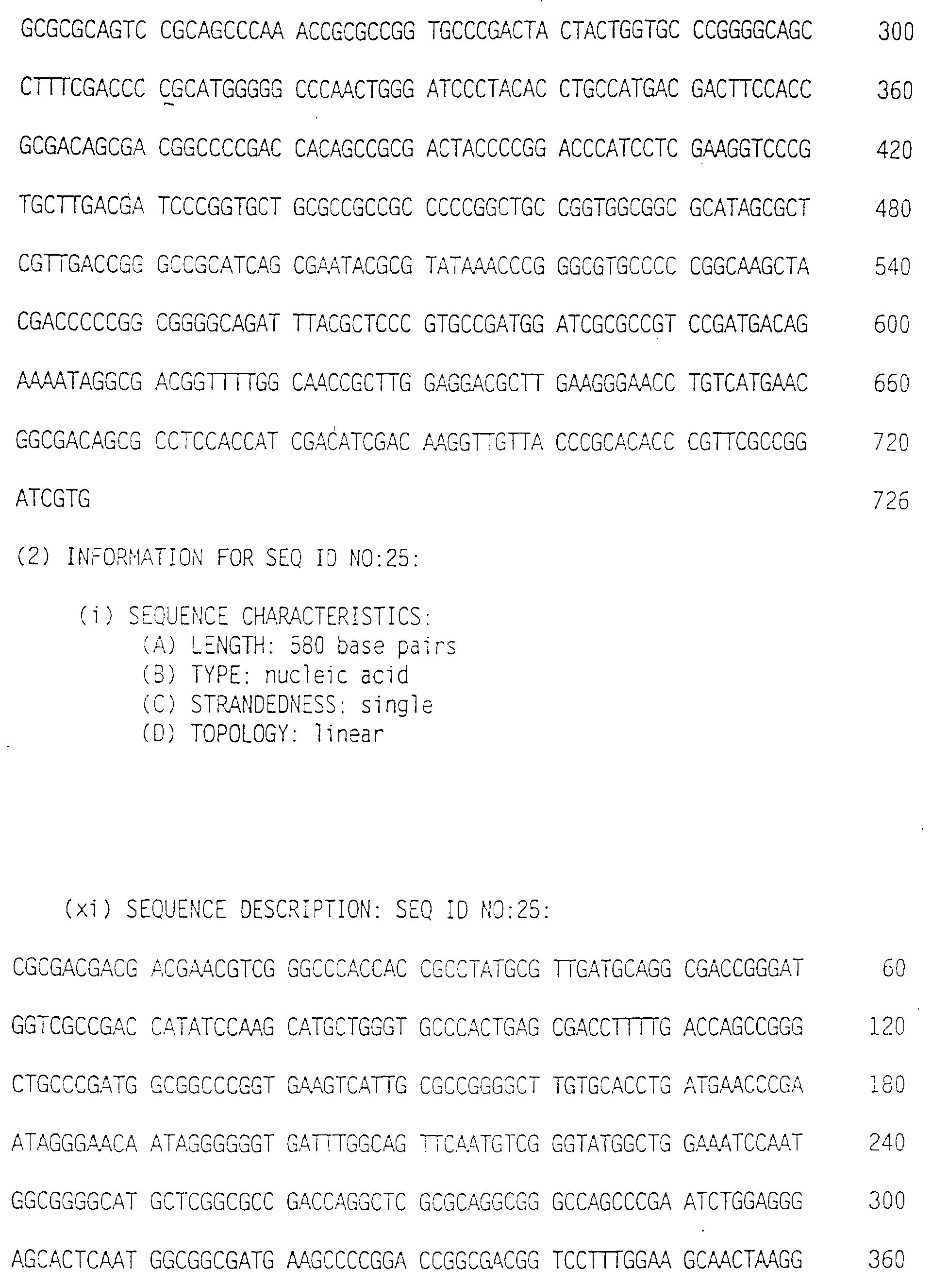 antigene prostatico 4 420 4