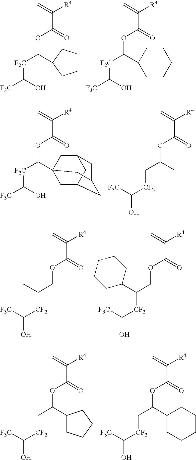 Figure US20090011365A1-20090108-C00014