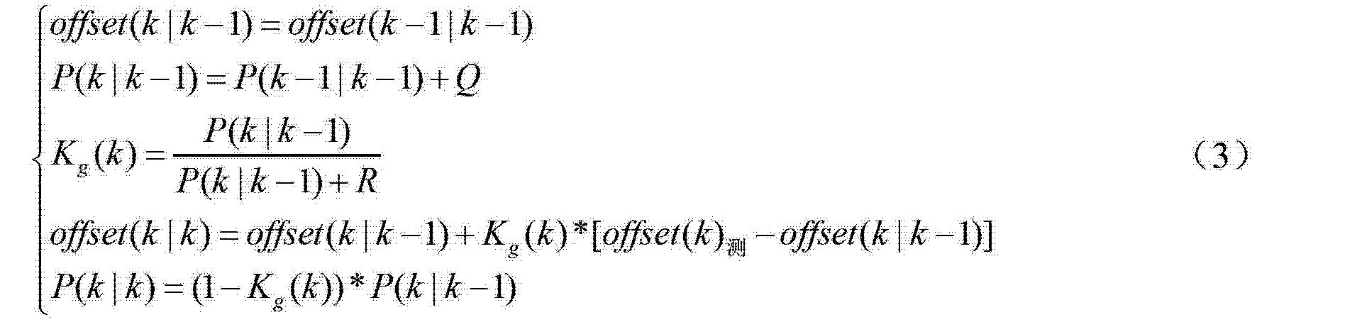 Figure CN103166730AC00022