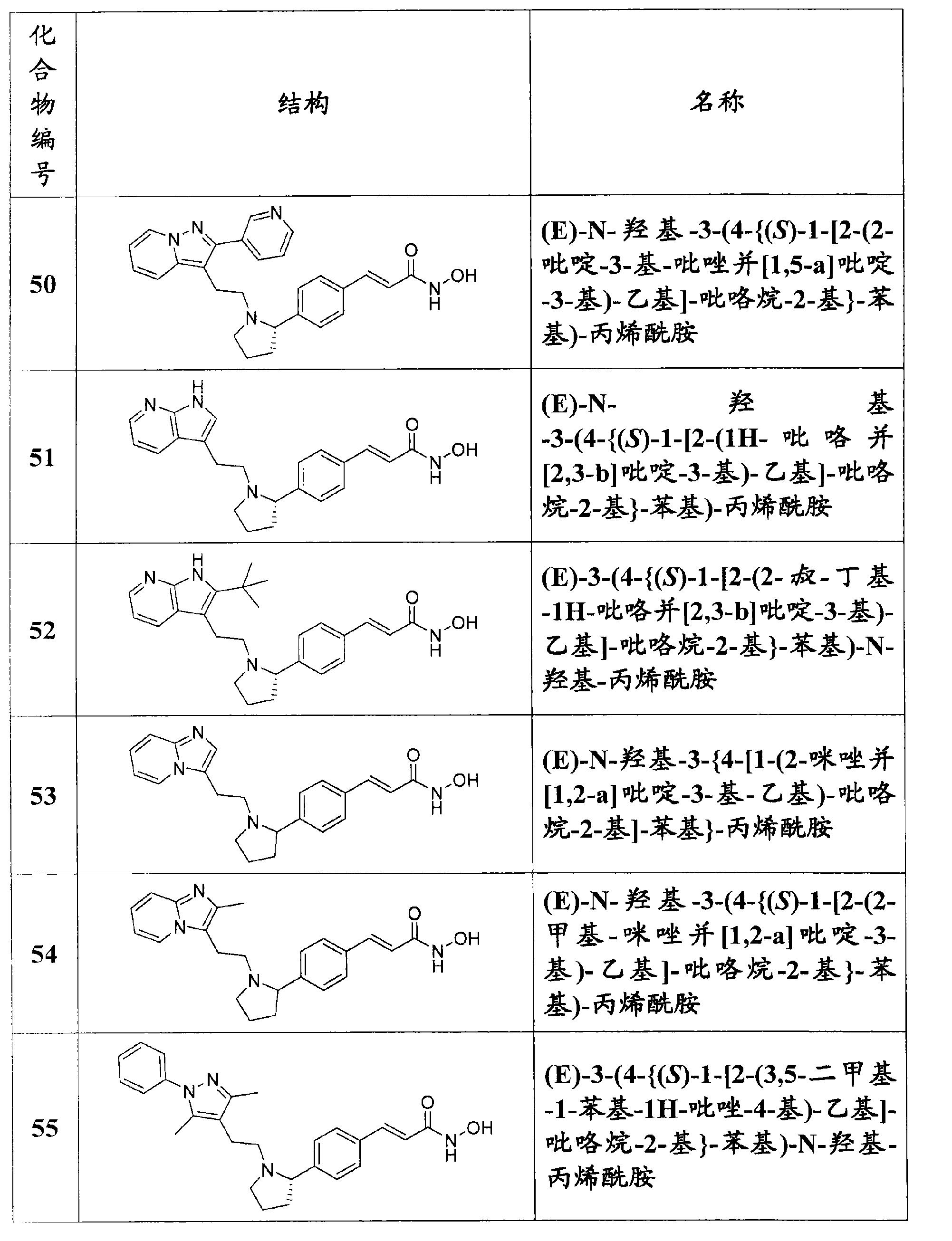 Figure CN102036955BD00321