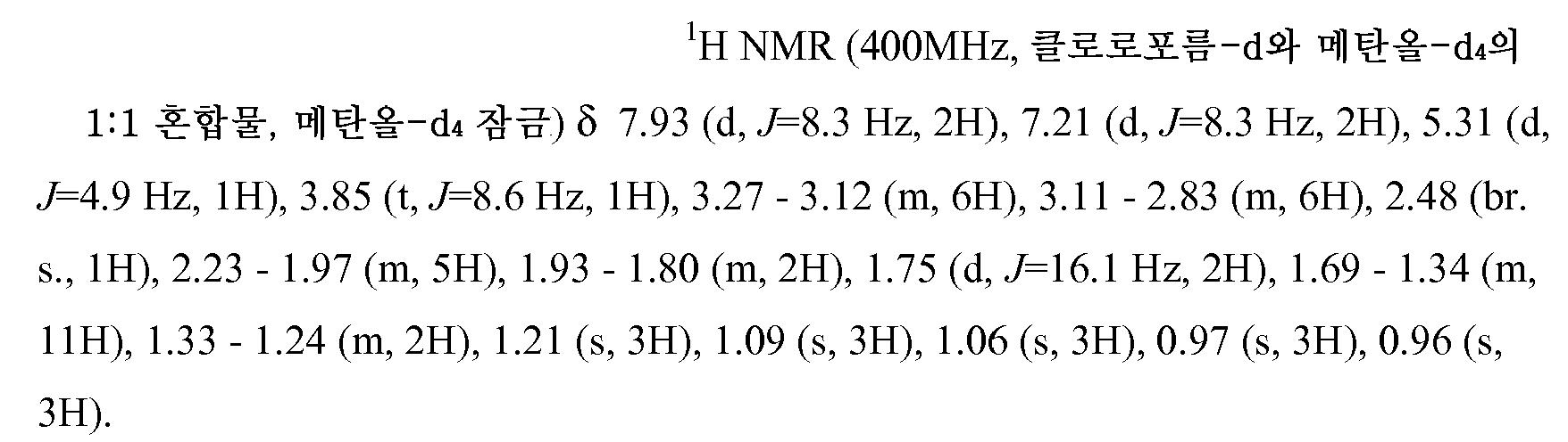 Figure pct00337