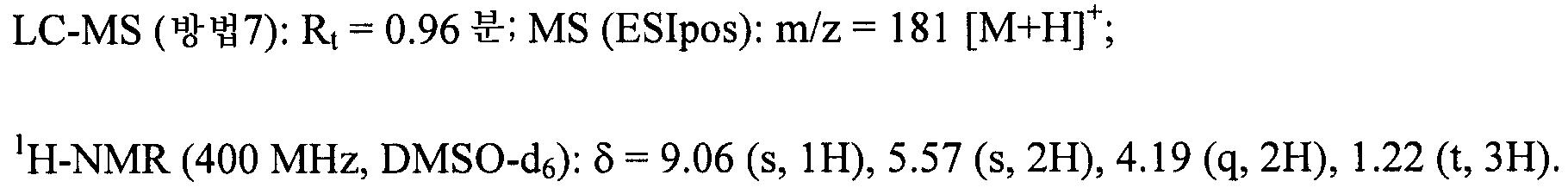 Figure 112009031182761-PCT00095