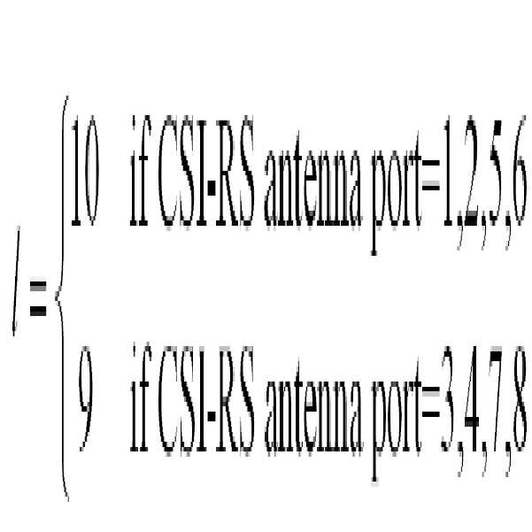 Figure 112010003008400-pat00023