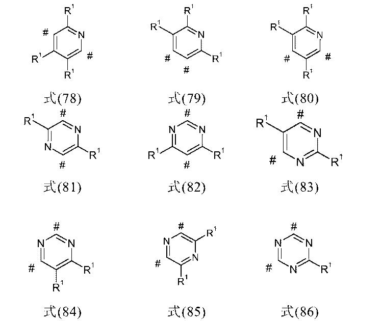 Figure CN104781368AD00141