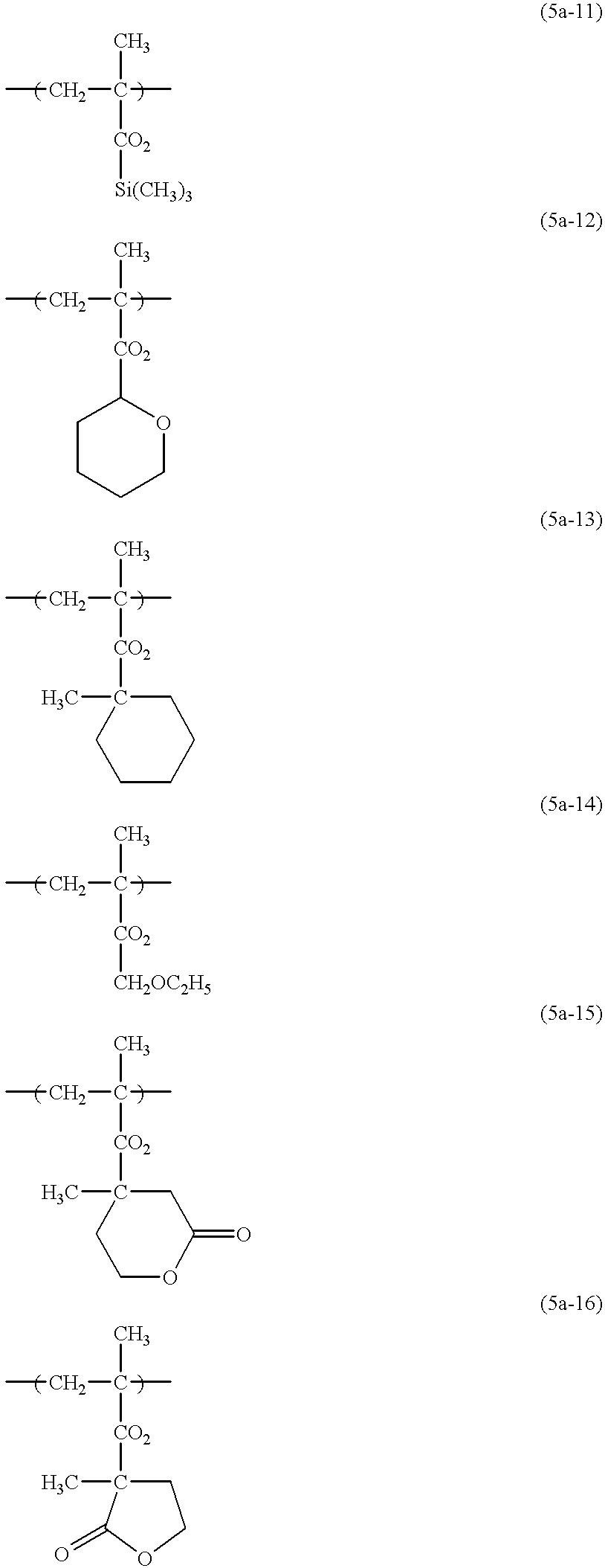 Figure US06696219-20040224-C00020
