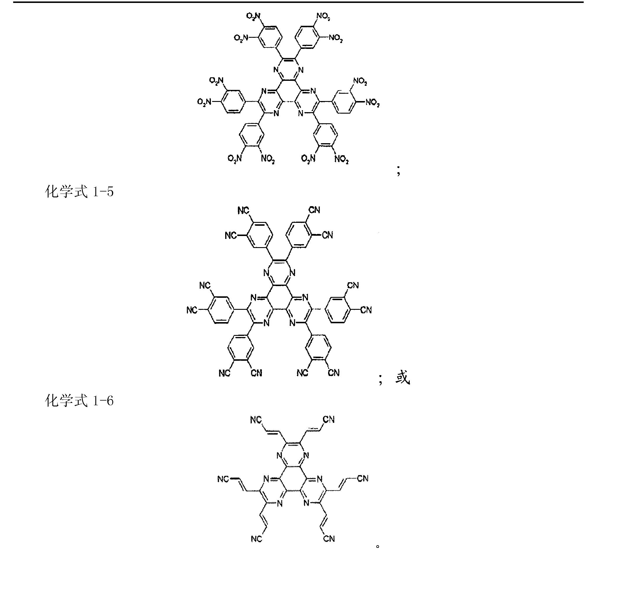 Figure CN101006159BC00061