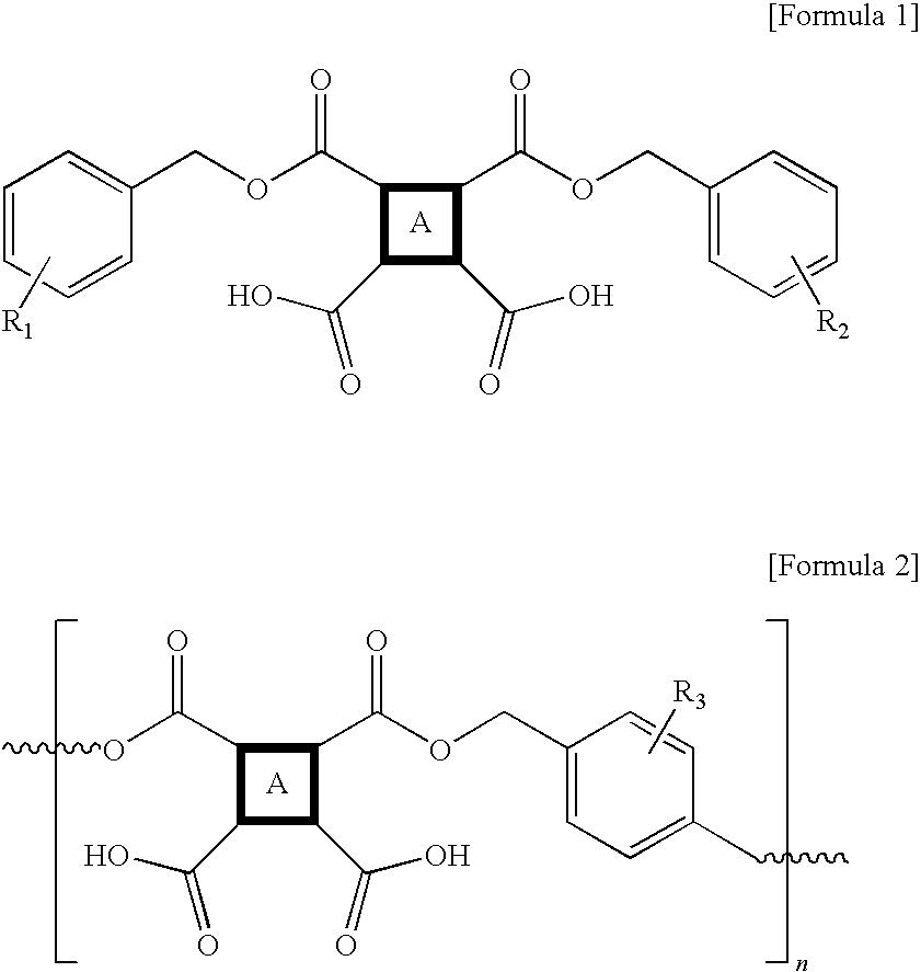 Figure US20100055408A1-20100304-C00027