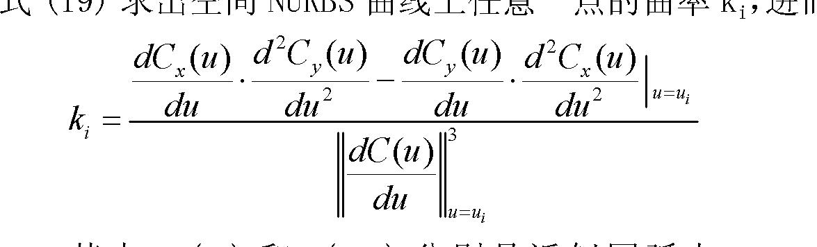 Figure CN102608956AC00025