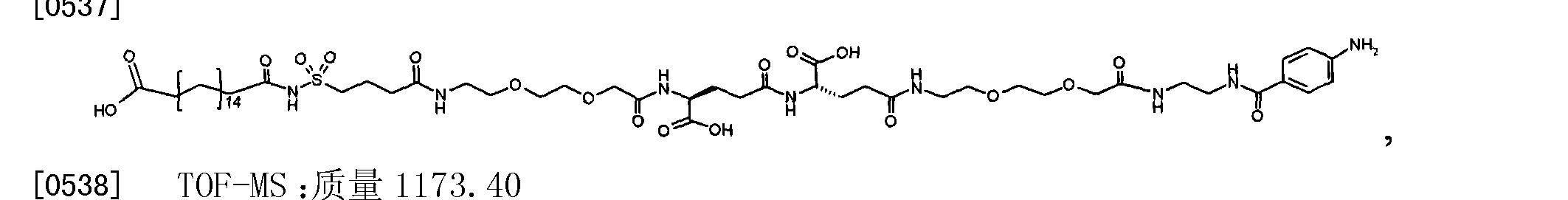 Figure CN102112157BD00593