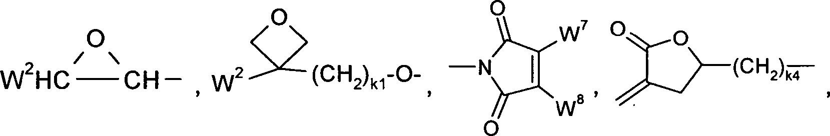 Figure DE102015008172A1_0028