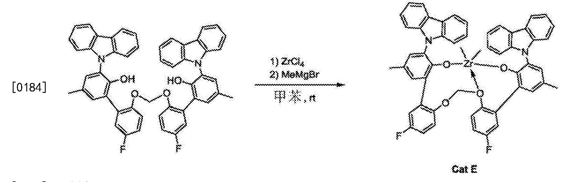 Figure CN107041138AD00291