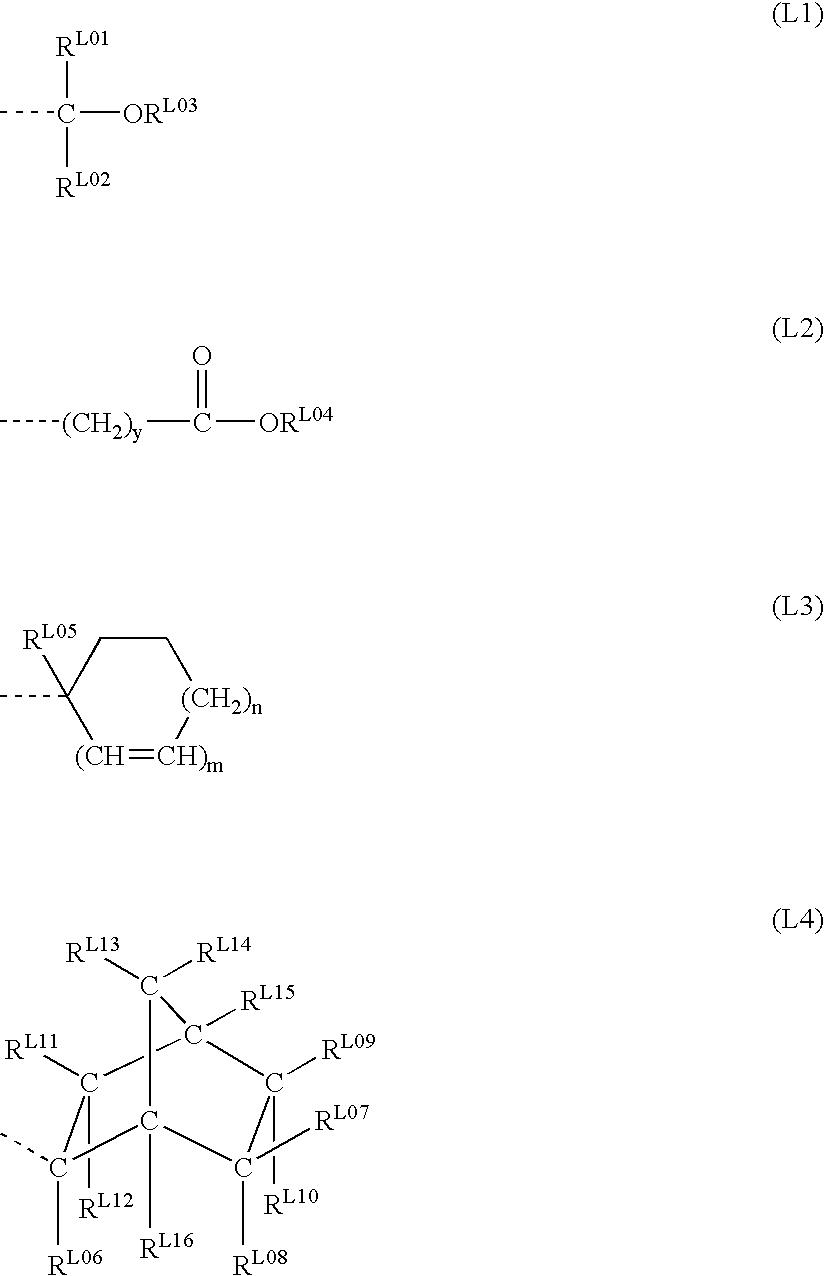 Figure US07537880-20090526-C00025